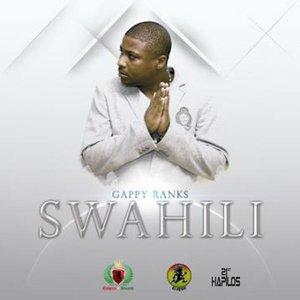 Image for 'Swahili - Single'