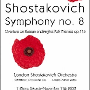 Image for 'Symphony No. 6, Op. 54 / Overture On Russian & Kirghiz Folk Themes Op. 115 (Disc 1)'