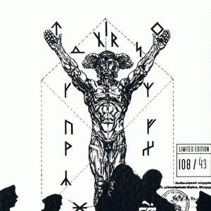Image for 'Ryr feat. Morbus Mundi'