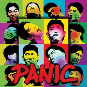Imagem de 'Panic'