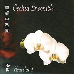 Image for 'Heartland (Gentle Wind)'