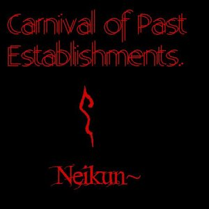 Image for 'Carnival of Past Establishments'