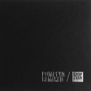 Imagen de '90 (7he Myriads Remix)'