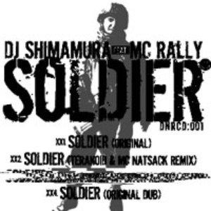 Image for 'DJ Shimamura feat. MC RALLY'