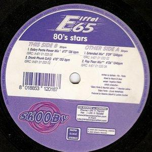 Image for '80's Stars (Album Mix)'