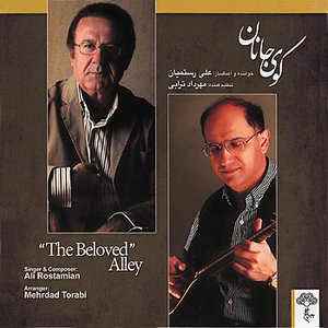 Imagem de 'Kooy-e-Janan (The Beloved Alley)-Iranian Traditional Music'