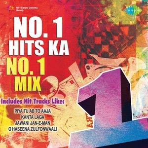 Image for 'Dil Cheez Kya Hai Remixed By Jai Walia'