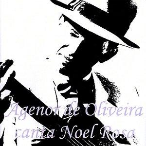 Image for 'Conversa de Botequim'