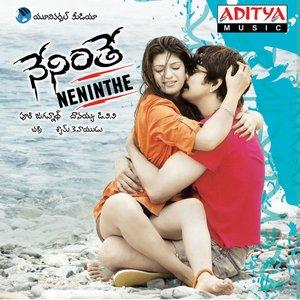 Image for 'Neninthe'