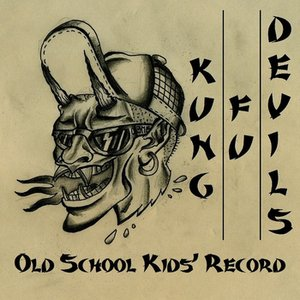 Image for 'Old School Kids' Record'