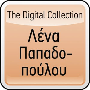 Image pour 'The Digital Collection'