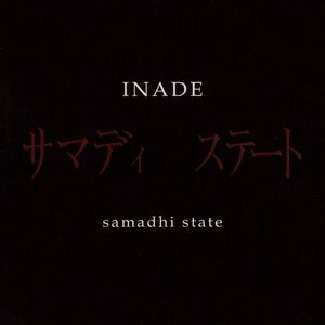 Image for 'Samadhi State'
