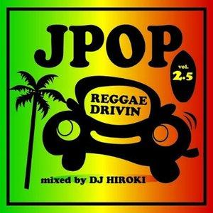 Bild för 'DJ Hiroki'