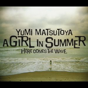 Image for 'A Girl In Summer'