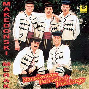 Image for 'Makedonski Merak'