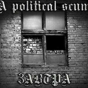 Image for 'A political scum'
