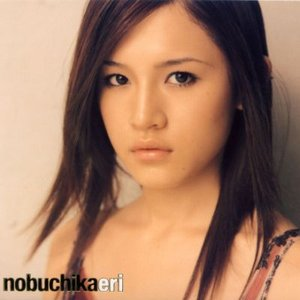 Image for 'nobuchikaeri'