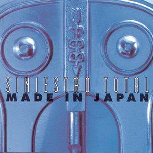 Bild für 'Made in Japan'