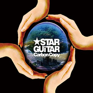 Imagen de 'Carbon Copy'