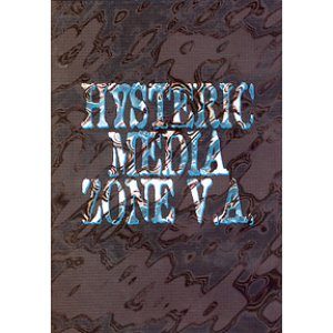 """Hysteric Media Zone VI""的封面"