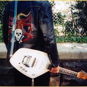 Bild för 'Bob Urh & the Bare Bones'