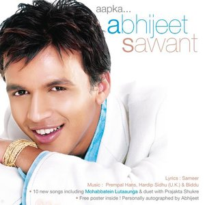 Image for 'Aapka... Abhijeet Sawant'