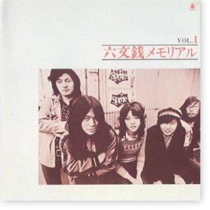 Image for '六文銭'