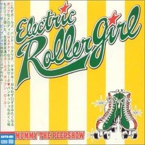 Bild för 'Electric Roller Girl'