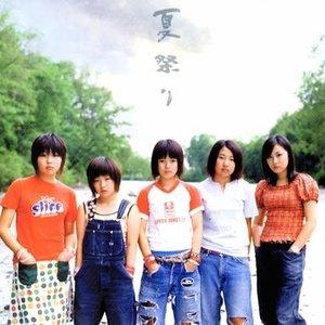 Image for '夏祭り'