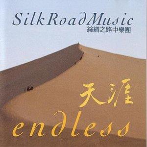 Imagem de 'Endless'