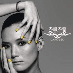 Image for 'La Ji'