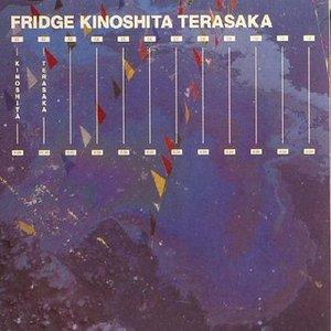 Imagem de 'Kinoshita Terasaka'