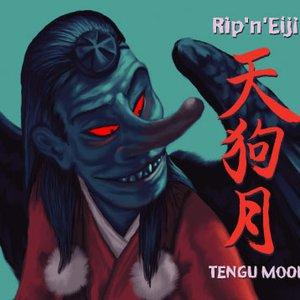Image for 'Rip 'n' Eiji'