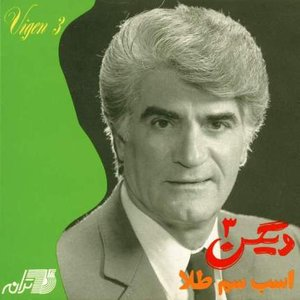 Image for 'Asbe Som Tala'