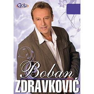 Image pour 'Boban Zdravkovic'