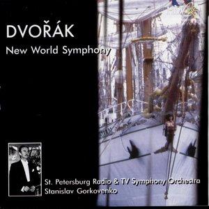 Image for 'New World Symphony'