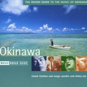 Bild för 'The Rough Guide to the Music of Okinawa'