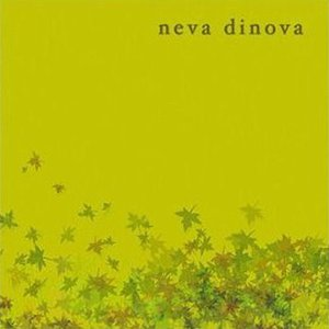 Image for 'Neva Dinova'