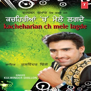 Image for 'Kacherian Ch Mele Lagde'