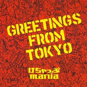 Image for 'GREETINGS FROM TOKYO'