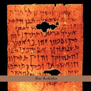 Image for 'Bar Kokhba (disc 2)'