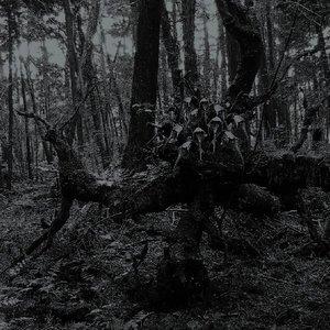 Image for 'Black Oni'