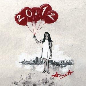 Bild för '20.12'