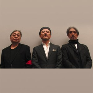 Image for 'HASYMO/Yellow Magic Orchestra'