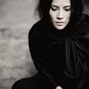 Image for '楊乃文'