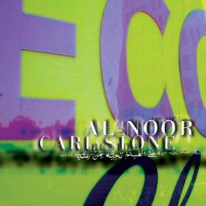 Image for 'Al-Noor'