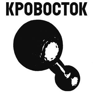Image pour 'Колхозники'