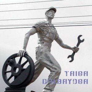 Image for 'DolbaYoga / Live @ Mexica Club 2005'