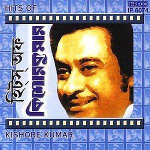 Image for 'Hits Of Kishore Kumar.'