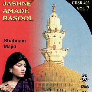 Image for 'Jashne Amade Rasool'
